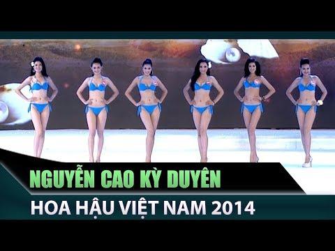 Nguyễn Cao Kỳ Duyên  - Hoa hậu Việt Nam, phần thi áo tắm, bikini, hotgirl 2016