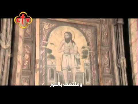 Praise for St. Barsoum تمجيد القديس الأنبا برسوم العريان