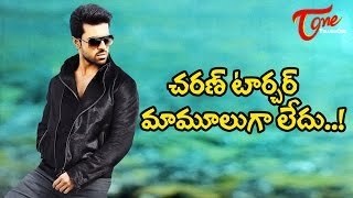 Ram Charan walks tight rope over next film