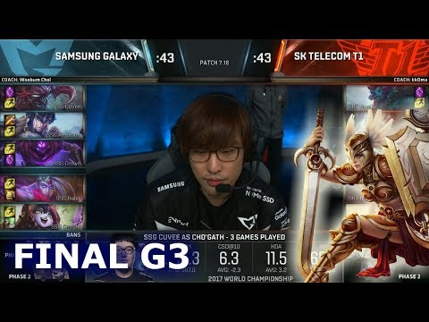 SSG vs SKT   Game 3 Grand Finals S7 LoL Worlds 2017   Samsung Galaxy vs SK Telecom T1 G3