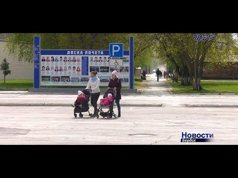 С 12 мая в России вступили в силу новые правила получения детских пособий