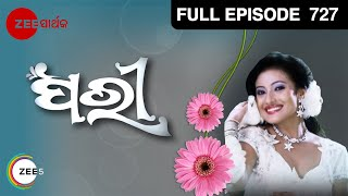 Pari - Episode 727 - 2nd Feb 2016