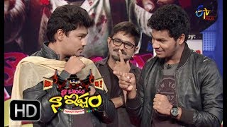 Naa Show Naa Ishtam – Comedy Show – 19th Jul