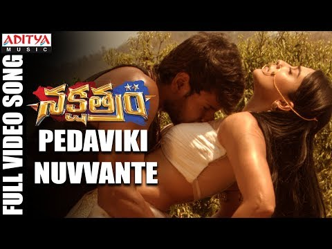 Pedaviki-Nuvvante-Full-Video-Song---Nakshatram-Movie-Song