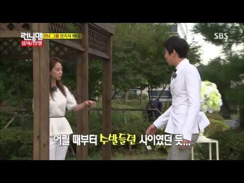 Running Man Jihyo's beautiful moments #2
