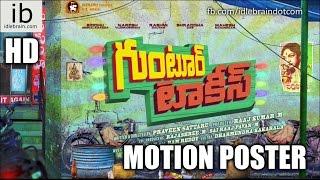 Guntur Talkies motion poster- Jabardasth fame Rashmi