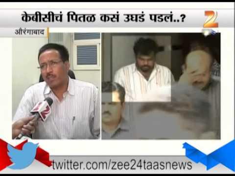 Zee24Taas : Aurangabad KBC Controversy