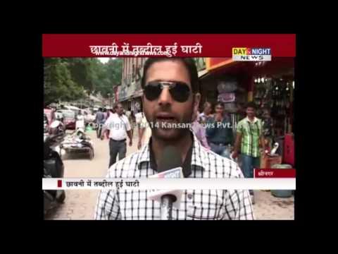 Extra tight security for PM Narendra Modi's Kashmir visit