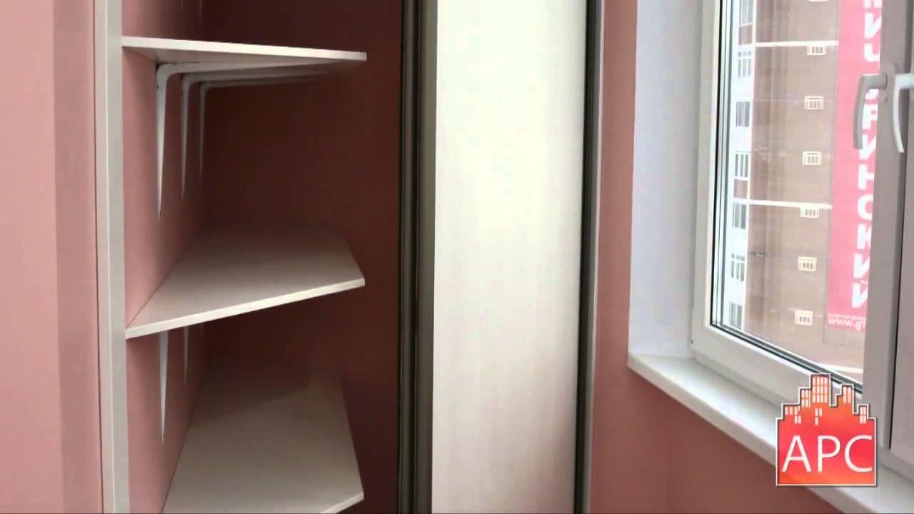 Встроенные шкафы купе на 2х лоджиях от арсеналстрой.