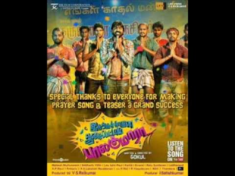 prayer song from itharku thaane aasai pattai balakumara