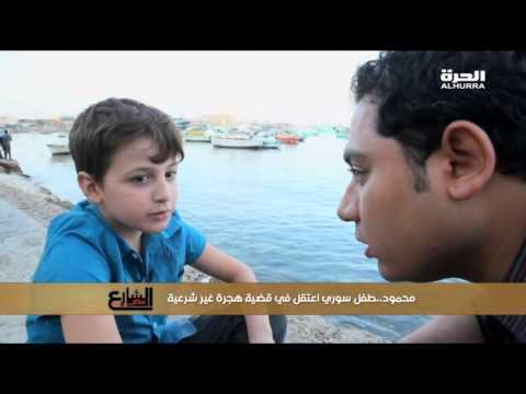 image vidéo  جريمة قتل في عرض البحر و الشاهد طفل!