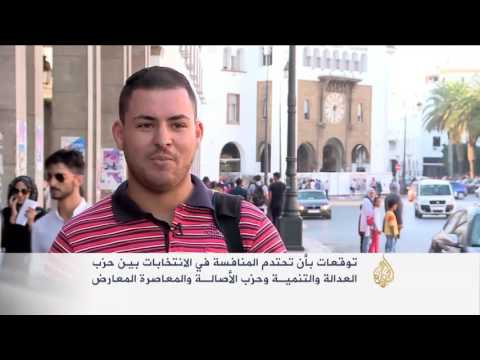 الحملة الانتخابية على الجزيرة