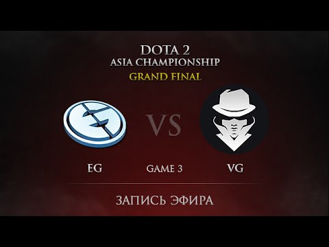 EG -vs- VG, DAC 2015 Grand Final, Game 3