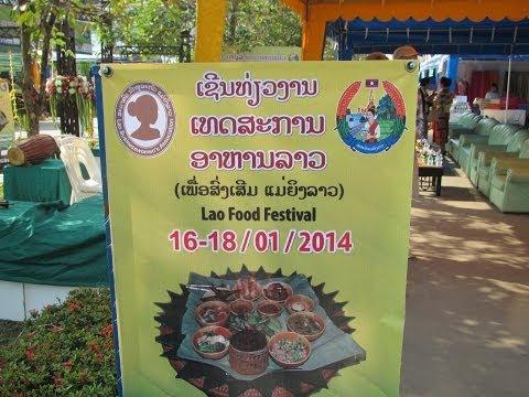 Lao Food Festival 2014, Vientiane, Laos