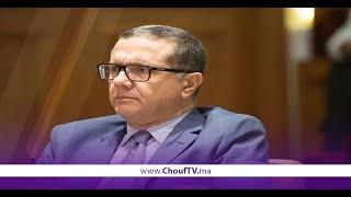 بالفيديو..ها علاش تمت إقالة بوسعيد من وزارة الاقتصاد و المالية | تسجيلات صوتية