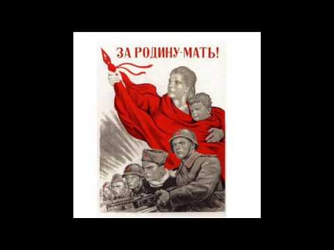 Lynx - For Mother Russia (post-rock)