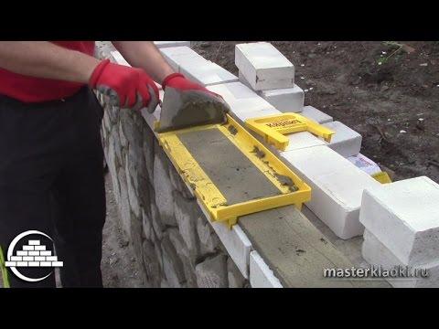 Приспособления для кладка газосиликатных блоков своими руками