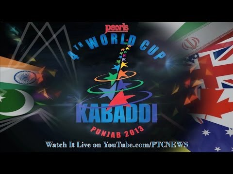 Recorded Coverage | India vs Pakistan | Men's Final | Pearls 4th World Cup Kabaddi Punjab 2013