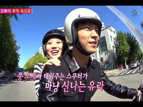 We Got Married, Jong-hyun, Yoo-ra (20) #03, 홍종현-유라 (20) 20141025