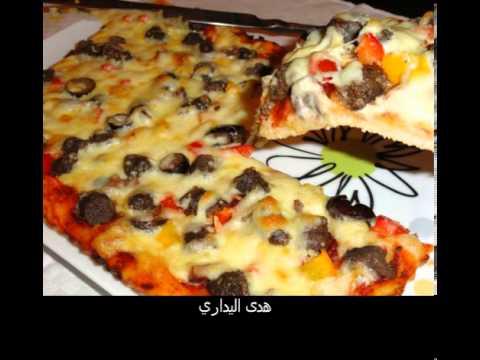 طريقة تحضير بيتزا ساهلة - هدى اليداري