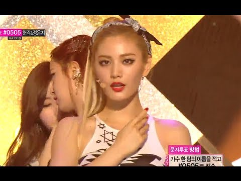 [HOT] Comeback Stage,  After School - First love,  애프터스쿨 - 첫사랑 Music core 20130615