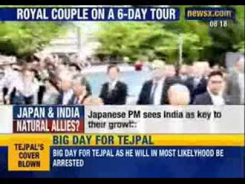 Japanese royal visit symbolises advancement of pro-India policy - NewsX