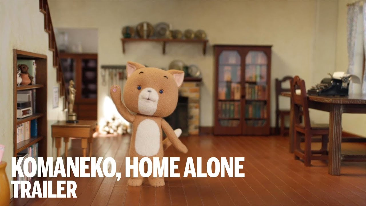 KOMANEKO, HOME ALONE Trailer | TIFF Kids 2014