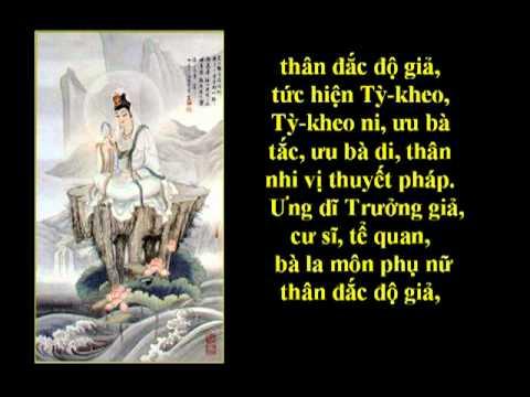 (5/12) Tụng Kinh Phổ Môn-Chánh Văn-(Âm)-Thầy Thích Trí Thoát tụng