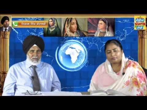 Media Punjab TV Rani Jinda Live