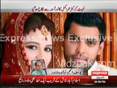 Umar Akmal Nikah with Abdul Qadir's Daughter Pictures