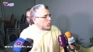 الرميد لشوف تيفي..ماغاديش نهضر دابا غادي يجي الوقت اللي غادي نتكلم فيه  