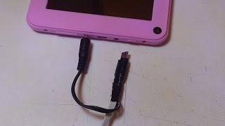 Como modificar cable micro USB para que tenga conector de alimentación externo