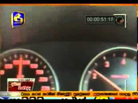 190Kmph Speed in Expressway Gossip Lanka News