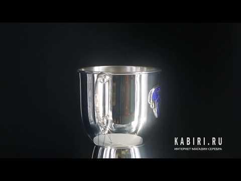 Набор детского серебра с кружкой «Принц» КД с погремушкой - Видео 1