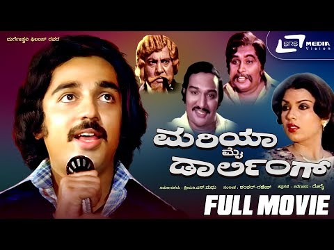 darling kannada songs