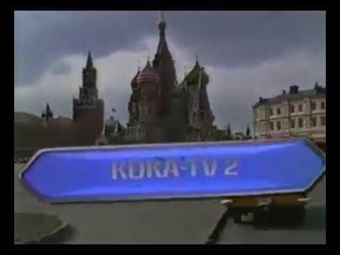 KDKA-TV 2 Eyewitness News, 1988
