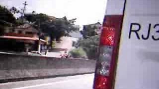 moto dando uma catucada na van di moto view on youtube.com tube online.