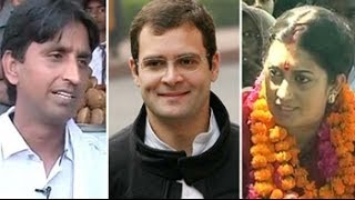 Battle for Amethi: Rahul vs Vishwas vs Smriti