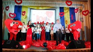 В університеті відбулися святкові заходи до Дня Святого Валентина
