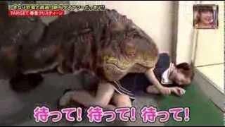 La Broma Del Dinosaurio