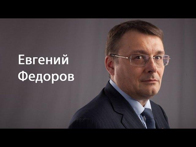 События 26 марта - начало катастрофического сценария в России