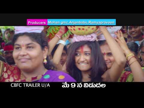 Adhee-Lekka-Movie----Release-Trailer-3