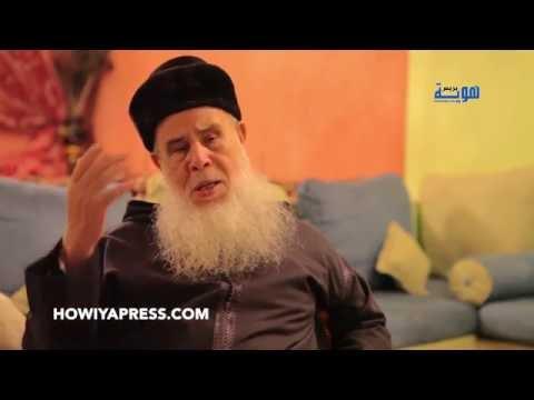 الشيخ زحل يكشف عن جانب من تاريخ الحركة الإسلامية ويوجه نصيحة بليغة للعلمانيين