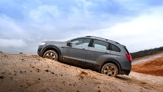 Auto Al Dia - Test Chevrolet Captiva videos