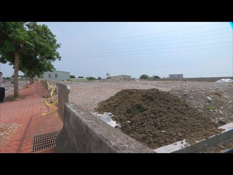 公共電視 我們的島─廢棄物變形記 - YouTube