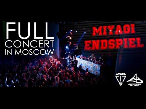MIYAGI & ЭНДШПИЛЬ! Полный концерт в Москве [08.03.2017]