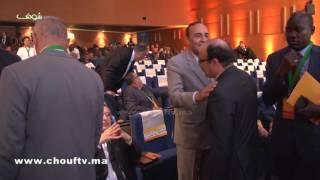 فيديو مثـــير:سعد الدين العثماني وإلياس العماري في موقف غريب في لقاء سياسي بالرباط | خارج البلاطو
