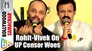 Rohit Shetty, Vivek Oberoi, Udta Punjab