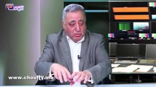 وزير مغربي سابق لشوف تيفي: دوزيم فزمانها كانت أحسن  من الجزيرة   |   ضيف خاص