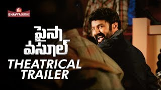 Paisa Vasool Official Theatrical Trailer- Balakrishna, Pur..